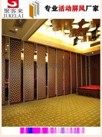 深圳办公室活动隔断,折叠门,移动隔墙,活动屏风厂家