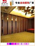深圳辦公室活動隔斷,折疊門,移動隔牆,活動屏風廠家