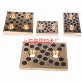 自润滑无油滑板镶嵌石墨铜耐磨块黄铜板导板
