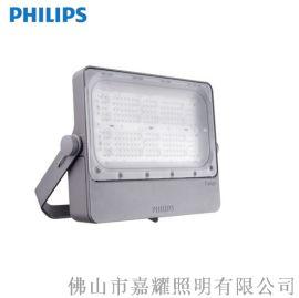 飛利浦BVP432 200W投光燈替換BVP382