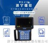 便携式超声波探伤设备生产厂家