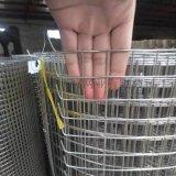安平廠家直營不鏽鋼電焊網 網片 方形網