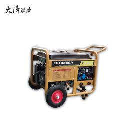 大泽250A汽油发电电焊机