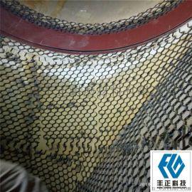 陶瓷 防磨胶泥 水泥厂用陶瓷浇注料 耐磨料