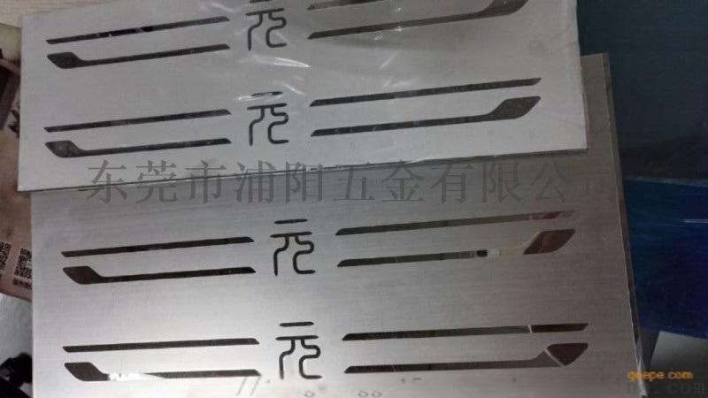 深圳蚀刻厂``深圳不锈钢蚀刻加工``不锈钢腐蚀加工