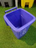 阿壩藏族羌族自治州【30L家用垃圾桶】30L帶蓋塑料垃圾桶廠家