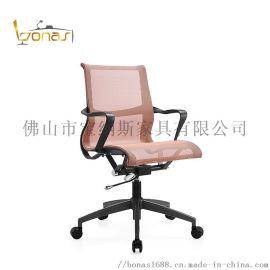 Mesh chair高档网椅会议椅人体工学职员椅