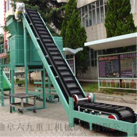 都江堰PVC皮带裙边输送机Lj8大倾角Z字形皮带机