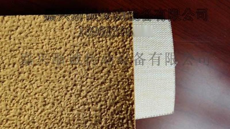 磨毛机用韩国进口刺皮,糙面带BO-707