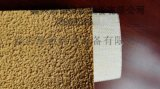 磨毛機用韓國進口刺皮,糙面帶BO-707