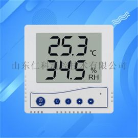 4~20mA 485型温湿度感应变送器