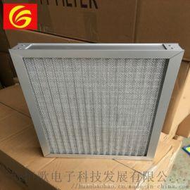 上海恒歌过滤器铝框金属网410*470*21