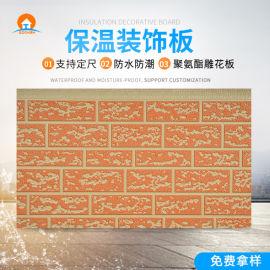 新型建筑材料可定制金属保温雕花板外墙保温装饰板
