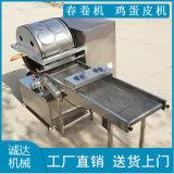 蛋饺皮机,全自动蛋饺皮机,蛋饺皮机设备