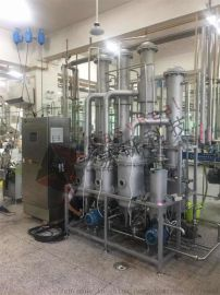 供应中试型降膜浓缩蒸发器