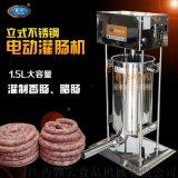 商用电动香肠灌肠机,厂家直销不锈钢灌肠机
