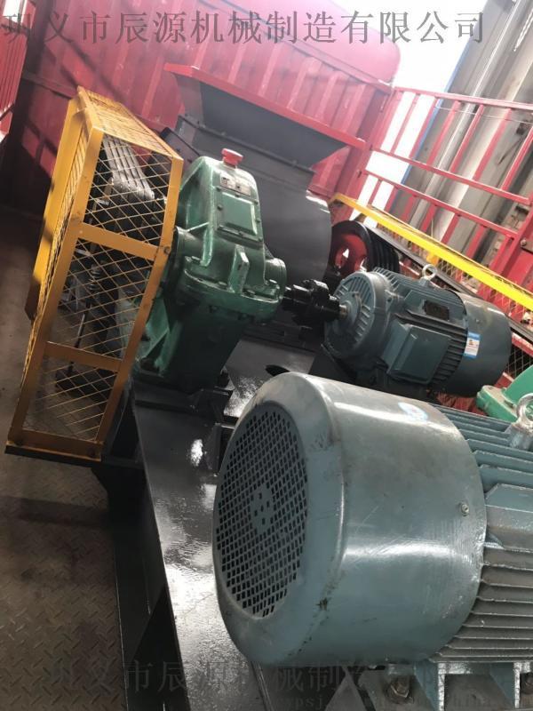 对辊制砂机厂家 锰钢加厚辊皮500x750