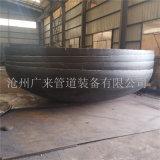 碳鋼焊接封頭熱壓封頭橢圓封頭廠家