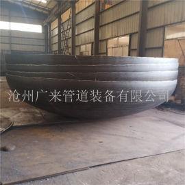 碳钢焊接封头热压封头椭圆封头厂家
