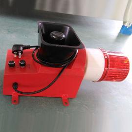 AC220V防爆预 器SNKB120