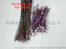 深圳线材订制厂家PCB板连接线生产工厂