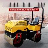 1.5噸雙鋼輪壓路機 回填土道路壓實座駕式壓路機
