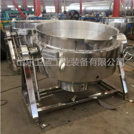 卫蓝供应不锈钢带搅拌炒锅、豆腐坊煮豆浆夹层锅、
