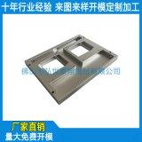 鋁製品精加工鋁合金深加工 鋁件數控加工 定做鋁合金