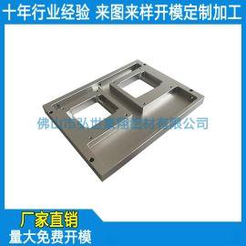 铝制品精加工铝合金深加工 铝件数控加工 定做铝合金