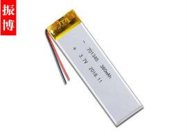 701345-380mAh聚合物锂电池行车记录仪