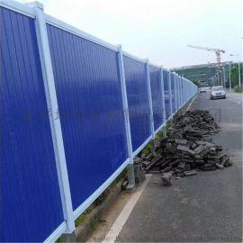 工地施工用围挡 施工安全围栏 市政施工彩钢围挡