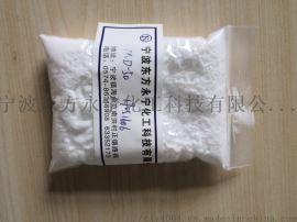 月桂基磺化琥珀酸单酯二钠DLS