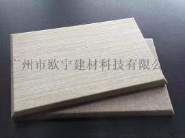 A级工程硬包防火密度材料 阻燃中纤硬包吸音板