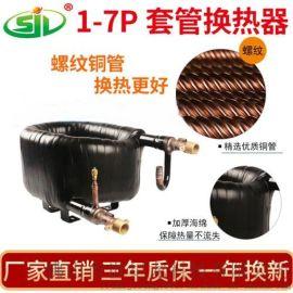 水源热泵套管换热器 水源热泵套管换热器牌子