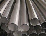 溫州現貨供應 非標64*2 304不鏽鋼管