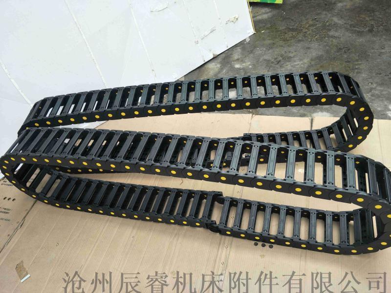 桥架式桥式塑料拖链|济宁任城桥式塑料拖链