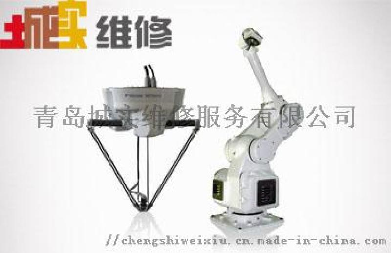 安川NX100工业机器人维修更换CPU单元电子器件