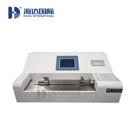 深圳市电脑纸张抗张强度试验机