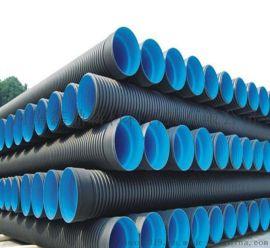 塑钢缠绕管 HDPE双壁波纹管 波纹管生产厂家