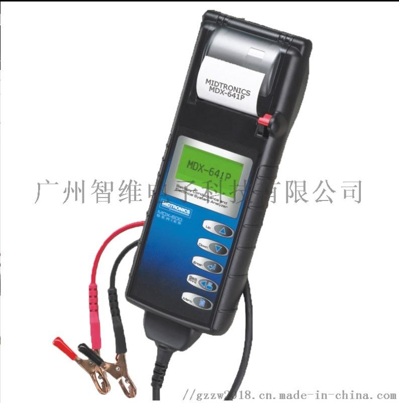 Midtronics MDX-641P蓄电池检测仪