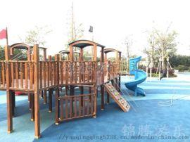 湖南长沙大型木质组合滑梯专业定制款式新潮厂家直销