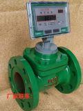 春江阀门LGL-D电子水表,电子水表生产厂家
