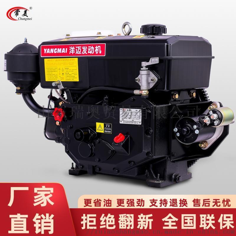 洋迈船用  单缸柴油机洋马机型原厂配件ZR180