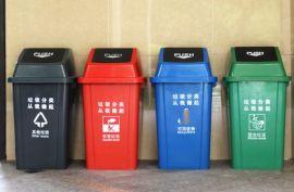 西安 搖蓋設計環衛垃圾桶15591059401
