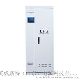 EPS电源11KW 山东戴克威尔10KW 免维护铅酸蓄电池