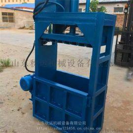 直销小型液压打包机 全自动废料打包机