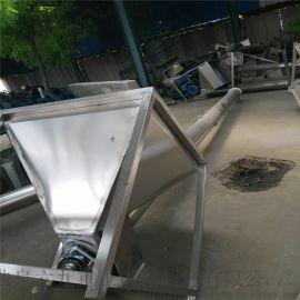 高低可调不锈钢绞龙 3米倾斜螺旋送料机Lj8