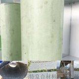 玻璃纖維套筒玻纖套筒水下環氧灌漿料基礎墩柱防護系統