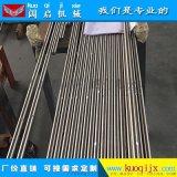 上海闊啓承接不鏽鋼軸加工定製