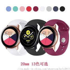 通用20mm三星硅胶手表带 苹果扣硅胶表带